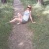 Татьяна, 28, г.Аризона Сити