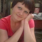 Наталья, 30, г.Борисовка
