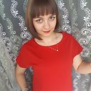 Екатерина, 30, г.Оренбург
