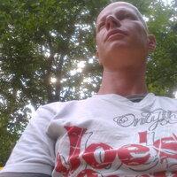 Дормик, 45 лет, Лев, Симферополь