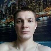 Александр, 24, г.Бугуруслан