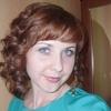 Tanya, 33, г.Лейпциг