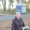 Светлана, 54, г.Ордынское