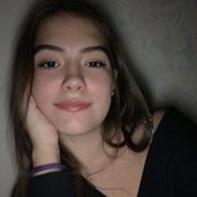Рената, 20, г.Стамбул