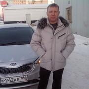 Александр, 46, г.Сургут