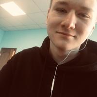 Виталий, 21 год, Водолей, Санкт-Петербург
