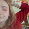 Кристина Техник, 17, г.Минск