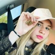София, 16, г.Архангельск
