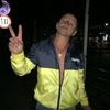 Дима, 33, г.Богучар