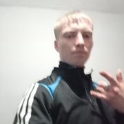 Дмитрий 26 Чита