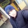 Саша, 19, г.Ростов-на-Дону