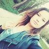 Дарья, 19, г.Новая Каховка