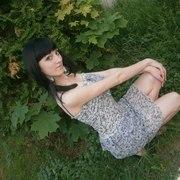Кристиночка из Алексина желает познакомиться с тобой
