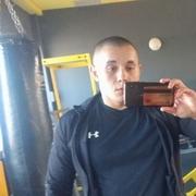 Yaroslav 26 лет (Стрелец) Херсон