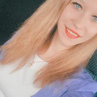 Анна, 26 лет, Овен, Нижний Новгород