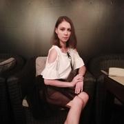 Ирина, 23, г.Хабаровск