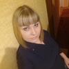 Анна, 30, г.Нижневартовск
