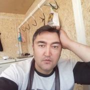 Ali 20 Бишкек