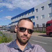 Андрей 33 года (Лев) Санкт-Петербург