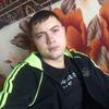 Денис, 21, г.Сочи