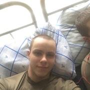 Гоша, 21, г.Калининск