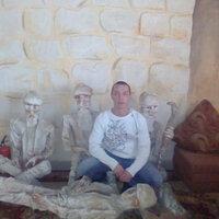 Александр, 38 лет, Близнецы, Ульяновск