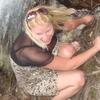 Anna, 38, Samara
