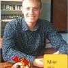 Viktor, 21, Korosten