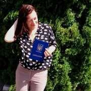 Кристина, 25, г.Коростень