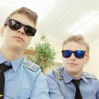 Ivan, 20 лет, Козерог, Омск