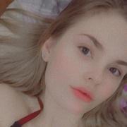 Галина, 18, г.Находка (Приморский край)