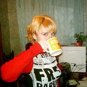 ATASKA 34 Славянск-на-Кубани