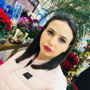 Meri, 27, г.Ереван