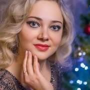 Наталья, 29, г.Лесной