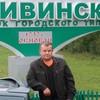 Александр, 46, г.Крапивинский