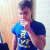 Илья, 21, г.Нижний Новгород