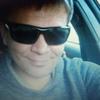 Dik, 31, Cherkasy