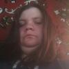 Екатерина, 27, г.Улан-Удэ