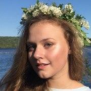 Полина, 26, г.Истра