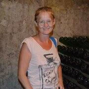 Вероника 44 года (Овен) Тарко-Сале