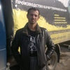 Николай, 43, г.Соликамск