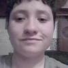 Ирина, 22, г.Чита