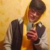Abdurahim Rahmonov, 18, г.Екатеринбург