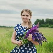 Алёна, 31, г.Иваново