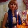 Оксана, 33, г.Воркута