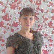 Альбина, 28, г.Туринск