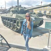Nata, 29 лет, Стрелец, Екатеринбург