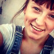 Анастасия, 23, г.Гуково