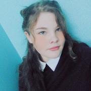 Софья, 18, г.Павлодар