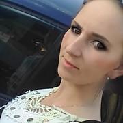 Валерия, 26, г.Мичуринск